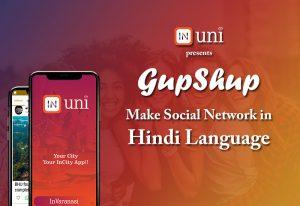 InUni, Social Media, Social Network, GupShup