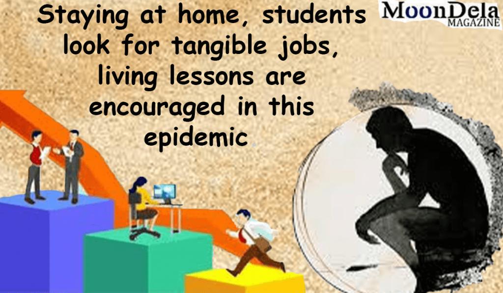 student-living-lesson